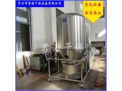 中药冲剂/食品/饮料冲剂高效沸腾干燥机 保健品颗粒沸腾干燥机