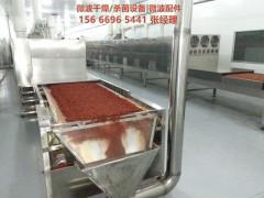 青岛胶州辣椒碎烘干杀菌机