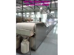化学分体物料干燥机