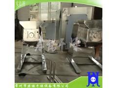 YK-160型不锈钢摇摆颗粒 饮料颗粒冲剂专用造粒制粒机