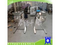 厂家供应 制粒机摇摆式制粒机 调味料制粒机 制药颗粒机