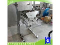 【君诺制造】生产厂家直销 YK-160型摇摆式制粒机