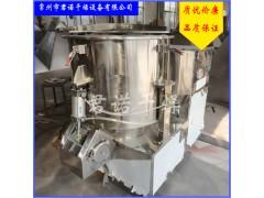 鸡精高效混合机 立式高速搅拌混合机 粉体物料混合设备