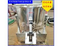 高速混合机组 小型高速混合机 350L调味品高速混合机