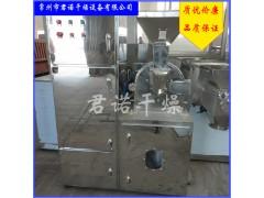 万能粉碎机不锈钢 30b高速不锈钢万能粉碎机 食品原料粉碎机