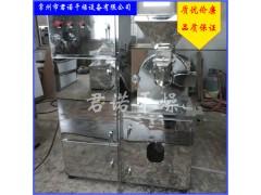 供应30B型高效万能粉碎机-干饲料/中药材/石英粉碎机