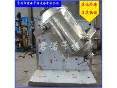 快速搅拌机 304不锈钢360度粉末混料机 三维混合机