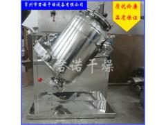 实验室圆筒式混合机 SBH-10L三维混合机 小型混合机