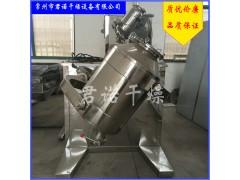 优质厂家直销优质三维运动混合机 粉体混合机