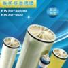陶氏8寸纳滤膜,垃圾渗滤液处理、物料分离膜NF270-400