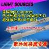 市政污水专用320W低压汞齐灯GPHHA1554T6L/4P