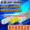 代理莱邵思320W污水工程处理专用明渠式杀菌灯
