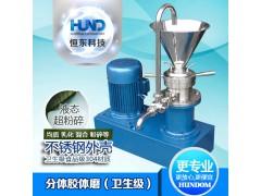 不锈钢分体胶体磨 立式研磨机 胶磨机 花生酱磨均机