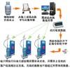 广州供应防爆专利产品液化气站充装秤设备