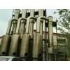 二手不锈钢多效蒸发器四吨三效蒸发器