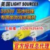 美国Light Sources市政污水专用紫外线汞齐灯