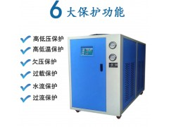 厂家热销 制药医疗行业专用低温工业冷水机,制冷冰水冷冻机组