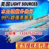 美国莱邵思紫外线消毒灯管GPH843T5L/80W