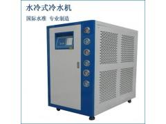 厂家直销风冷式工业冷水机 清洗专用配套冷水机组