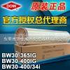 美国陶氏反渗透膜元件BW30-400IG