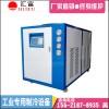 风冷式冷水机 油墨生产专用工业冷水机 冷水机厂家直销现货供应