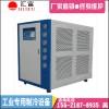 工业冷水机‖线路板冷却机‖电路板专用冷水机 可定制