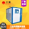 厂家直销注塑冷水机风冷式冷水机 工业水冷冻水机模具冷水机批发