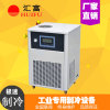 厂家直销激光冷水机 专用激光切割冷水机 小型工业激光器冷水机