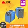 PCB主轴加工冷水机  CDW-5000高速电主轴激光冷水机