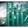 高扬程潜水泵价位@天津潜水泵资料@天津潜水泵厂