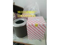 原装黎明液压油滤芯IX-1000×100