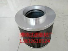 JX-1000×100黎明液压油滤芯