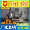 乳化设备-RZS上均质可倾式真空乳化机系列
