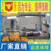 搅拌设备-不饱和聚脂树脂设备系列