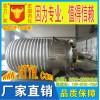 搅拌设备-外盘管加热不锈钢反应锅/反应釜/反应罐