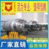 搅拌设备-油加热不锈钢反应锅/反应釜/反应罐系列