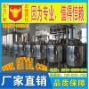 搅拌设备-不锈钢反应锅/反应釜/反应罐系列