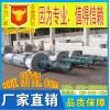 干燥设备-LG系列离心式薄膜蒸发器系列