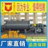 干燥设备-真空耙式干燥机系列