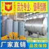 铝制及高位-槽车-贮罐-油罐-储罐系列