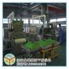 氢氧化镍干燥机 氢氧化镍烘干机 厂家直销微波氢氧化镍烘干设备