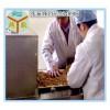 红枣烘干设备 红枣杀菌机 厂家直销隧道式红枣微波干燥杀菌设备