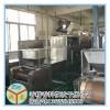 鸡精干燥机 烘干机 品质保证厂家直销香精香料微波烘干杀菌设备