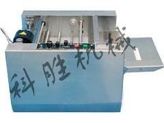 唐山科胜MY-300纸张压痕机 | 薄纸板压痕机
