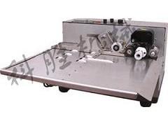 唐山科胜380型加宽塑料袋打码机 | 铝箔打码机