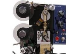 唐山科胜色带打码机丨书本钢印打码机