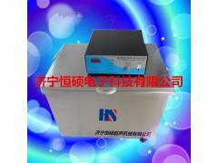 HSCX微型超声波清洗机,清洗珠宝首饰,钟表零件必备品