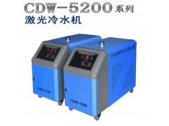 厂家直销 5200光纤激光切割机冷水机 激光切割机配套冷水机