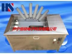 宿迁HSCX-L太棒滤芯超声波清洗机