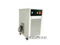 激光打标机专用冷水机2p